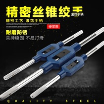 Hand with tapping wrench tap cutter hand tapping manual tapping plate glove wire cutter hand rack m3-m8-12