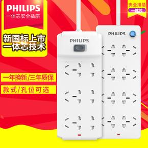 飞利浦 插排 安全插座大间距插线板 接线板 usb智能充电插座