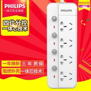 飞利浦 接线板插座 分控总控排插  电源插排充电线板拖线板USB