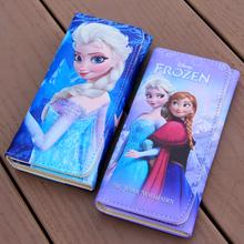 可爱零钱包女孩子折叠卡通公主手拿长款 儿童钱包 女童学生钱包韩版
