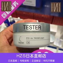 日本代购直邮 TAKAMI 高机能保湿面霜 28g 水谷雅子推荐品牌 06