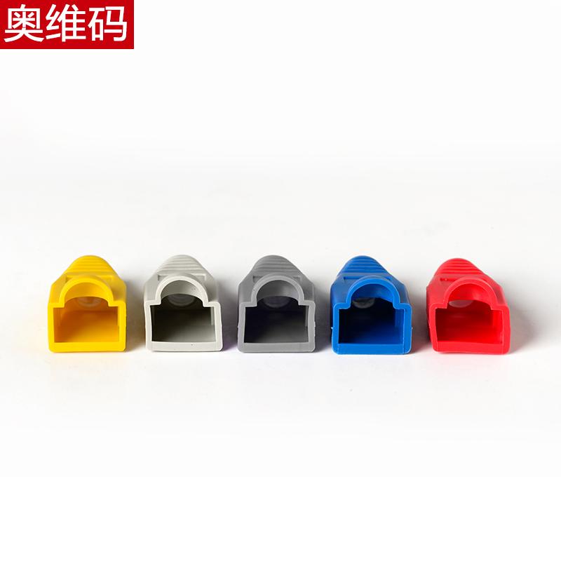 特价超五类六类RJ45网络网线接头保护套8P8C多彩色水晶头护套胶套