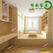上海日式榻榻米定制地台全屋定做整体守炯揖 书房卧室组合塌塌米
