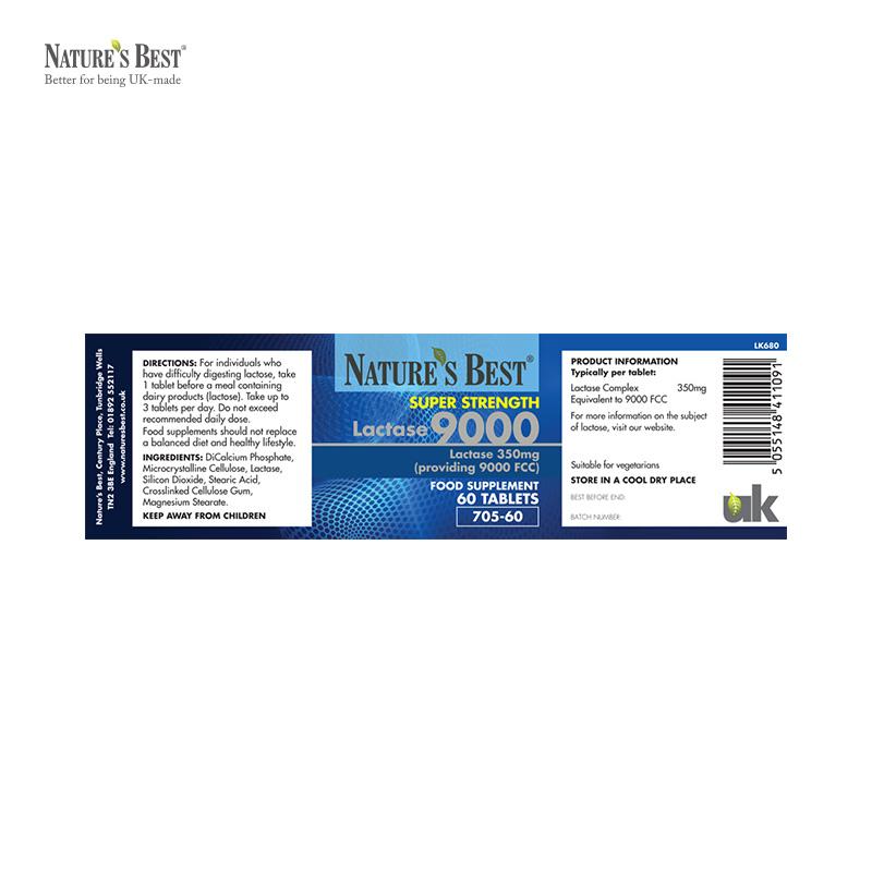 NATURESBEST乳糖酶60片成人乳糖酶消食片解决肠胃问题