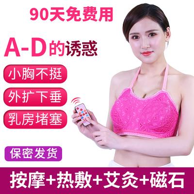 电动胸部按摩内衣女隐形美胸奶子乳房增大饱满丰乳丰胸仪器