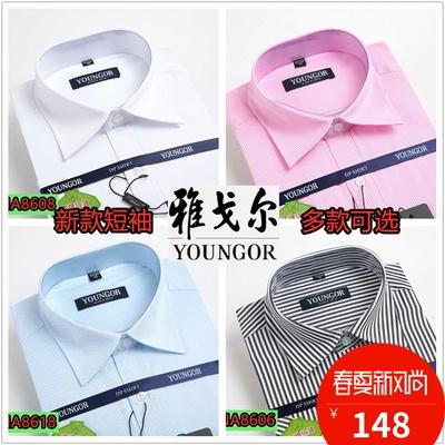 夏季雅戈尔中年男士短袖衬衫纯棉免烫商务正装大码条纹格子白衬衣