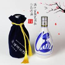 热销包邮一斤陶瓷酒瓶套装中式青花瓷散白酒坛1斤500ml空瓶景德镇