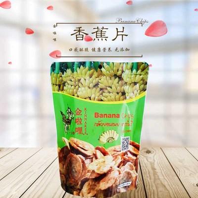 泰国原装进口芭蕉片100g 金啦哩香蕉片水果干休闲食品