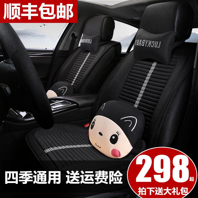 卡通汽车座套四季通用可爱女士夏季坐垫全包围座垫布艺座椅套凉垫
