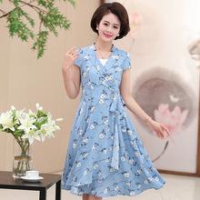 夏季新款妈妈连衣裙中老年大码女装四五十岁富太太贵夫人雪纺裙子
