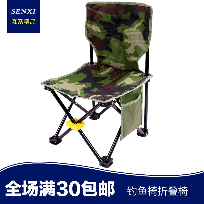 渔具用品台钓椅子