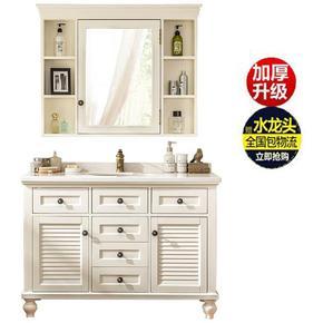 箭牌欧式浴室柜组合美式橡木落地式卫生间洗脸洗漱台盆实木卫浴柜