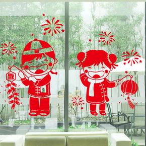 2018新年春节墙贴画橱窗双面玻璃年画客厅装饰品过年喜庆福娃贴纸