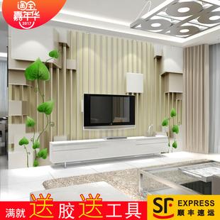 立体欧式无纺布壁画3d墙纸背景墙简约现代客厅家用电视墙壁纸卧室