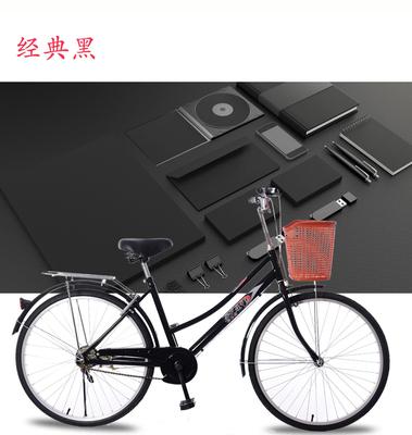 轻便正品24寸26寸男式自行车女式通勤学生淑女老式车成人工人单车性价比高吗