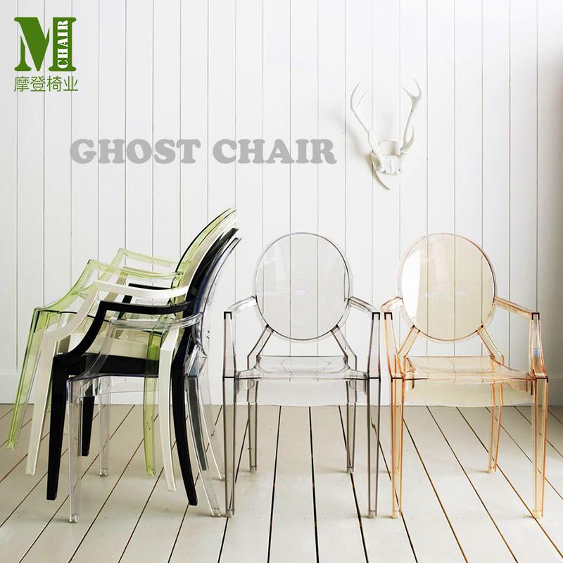 透明餐椅魔鬼椅