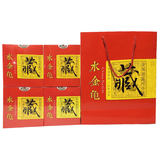 Four Famous Fir Water Turtle Tea Boxes and One Kind of Carbon Baked Tea Dahongpao Wuyi Rock Tea