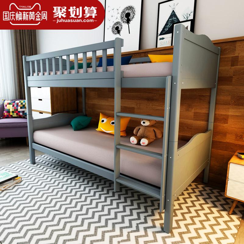实木成人高架床