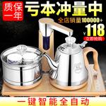 全自动上水壶电热水壶家用智能泡茶烧水壶抽水电茶壶功夫茶具套装