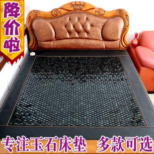 天然翠玉岫岩玉石和田墨玉黑绿玉床垫双温双控电加热理疗保健床褥