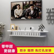 簡約免打孔機頂盒架壁掛客廳掛墻上置物架臥室路由器收納盒電視柜