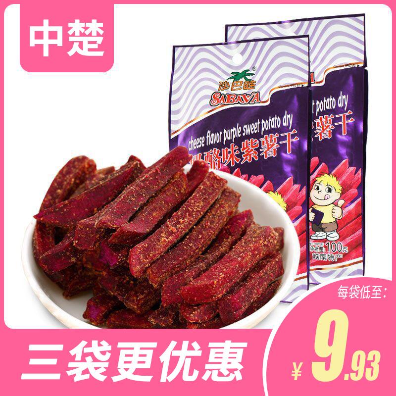 进口零食沙巴哇紫薯干100g越南特产蔬果干水果脆片办公室休闲小吃