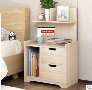 床头柜简约组装抽屉有实体店吗