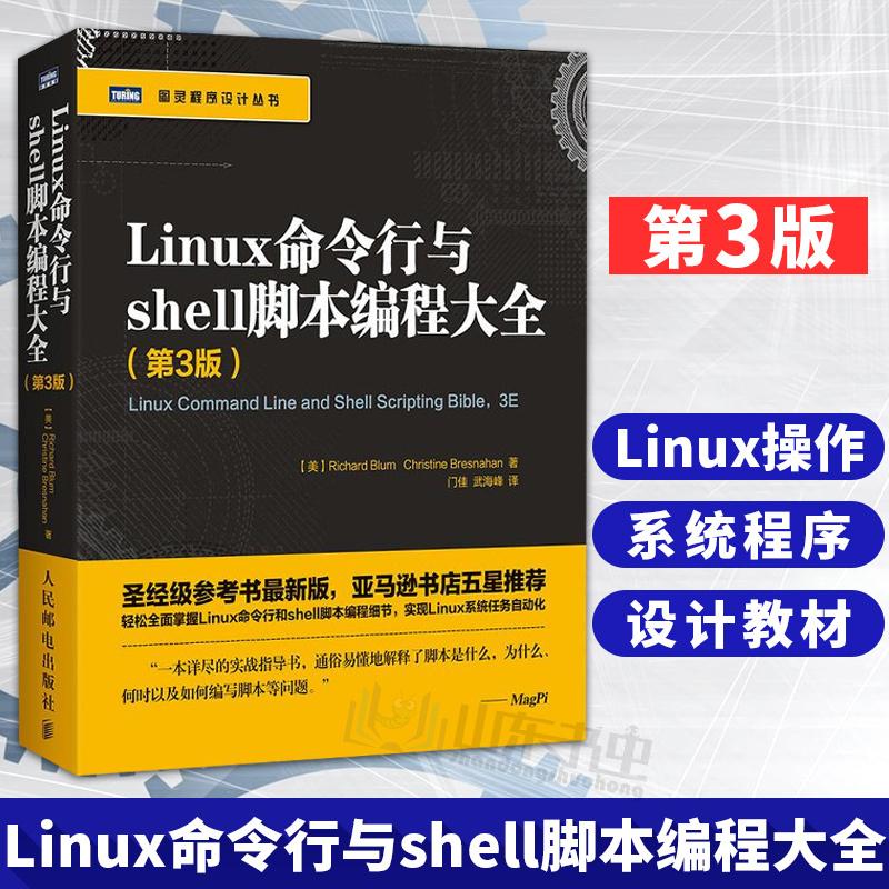 Операционная система Артикул 536890013557