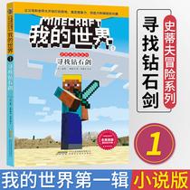 正版文教学生读物图书江洪春悦读时光1小学版辑2第珍珠竹叶上多区域包邮