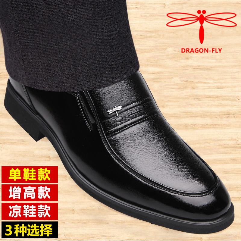 中年黑皮鞋