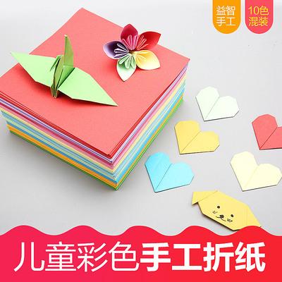 彩纸手工纸幼儿园儿童正方形千纸鹤玫瑰花制作材料a4折纸彩色卡纸