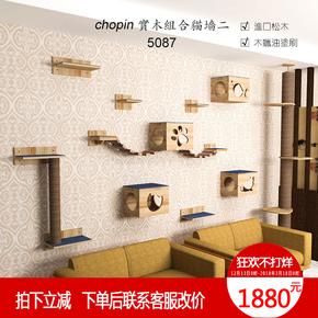 豪华chopin实木猫墙 墙壁猫窝 猫跳台 猫爬架猫架猫家具猫窝猫树