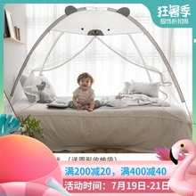 Children's anti-mosquito nets can be folded in large space without installing Mongolian yurts on beds. Children's anti-falling reinforcing mosquito nets is 1.2 meters and 1.5 meters.