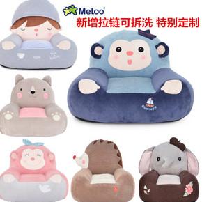 宝宝沙发可爱小沙发单人女孩卡通迷你布艺卧室婴儿沙发儿童沙发椅