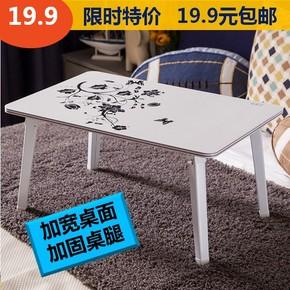 简易电脑桌做床上用书桌可折叠宿舍家用多功能懒人小桌子迷你简约