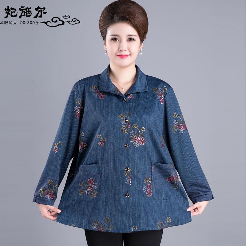 Одежда для людей среднего возраста Артикул 587005074580