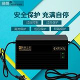 Electric tricycle battery high-power charger 48V60V72V applicable to the new love Mayadi green source