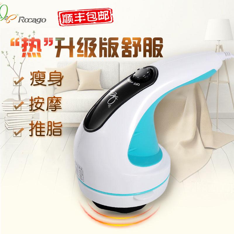 诺嘉MM310美体仪甩脂碎脂推脂机按摩器多功能刮痧瘦身瘦腰减肥仪