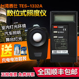 Taiwan Tai Shi TES1332A Accurate Measurement Luminance Meter Illuminance Meter Photometer Illumination Meter TES-1332A