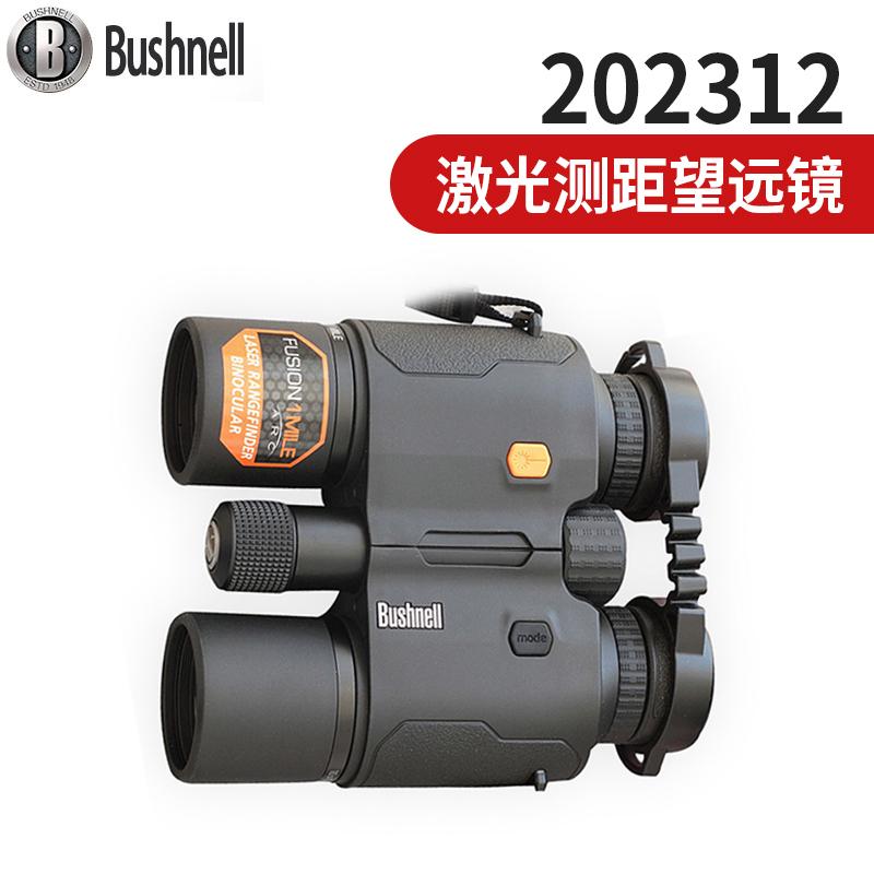 美国Bushnell博士能数码拍照望远镜带防伪双筒高清激光测距望远镜