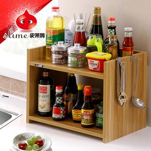史莱姆厨房置物架微波炉架收纳储物架调料调味架木质两层厨房用品