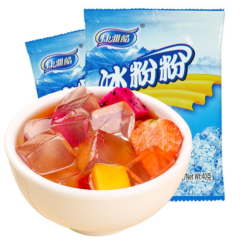 康雅酷冰粉粉原味40g*10四川特产冰粉原料冰配料批发粉凉虾凉糕凉