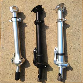 折叠自行车铝合金把立 25.4立管龙头可伸缩可调高低 快拆折叠把立
