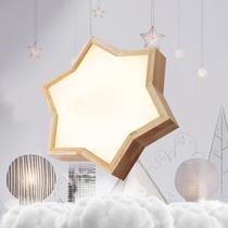 吸顶灯北欧客厅灯简约实木房间阳台灯原木圆形卧室灯led日式超薄