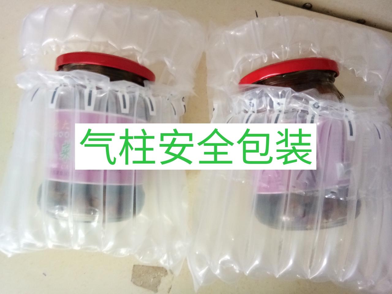 内蒙古河套特产地老大蹦蹦菜(同系列3瓶包邮)