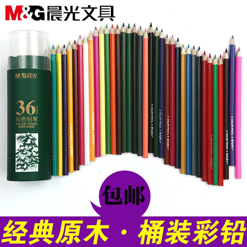 颜色笔绘画笔