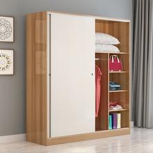 衣柜简易实木推拉门木质定制整体组装卧室移门简约现代经济型柜子