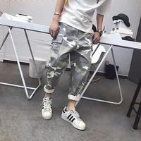 迷彩头哈伦裤