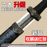 longquan sword DLC ysm town house to ward off bad luck gentleman sword sword han jian self-defense long sword is not edged usually tang