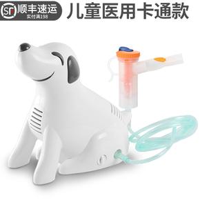 可调雾量喜芝堂医用儿童雾化器家用卡通雾化机空气压缩成人化痰器